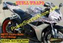 Paisley Skulls vinyl wrap on Honda CBR 600 Under $300.00 bike wraps 814-838-6377