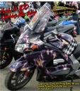 Bike wraps, Bike vinyl, motorcycle customizing just peel & stick, save $ do it yourself 814-838-6377