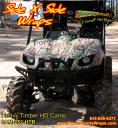 do it yourself vinyl wraps, camouflage, camo, camo covering, camo decals, camo graphics www.powersportswraps.com